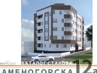 Zvezdara - ul. Kamenogorska 12a